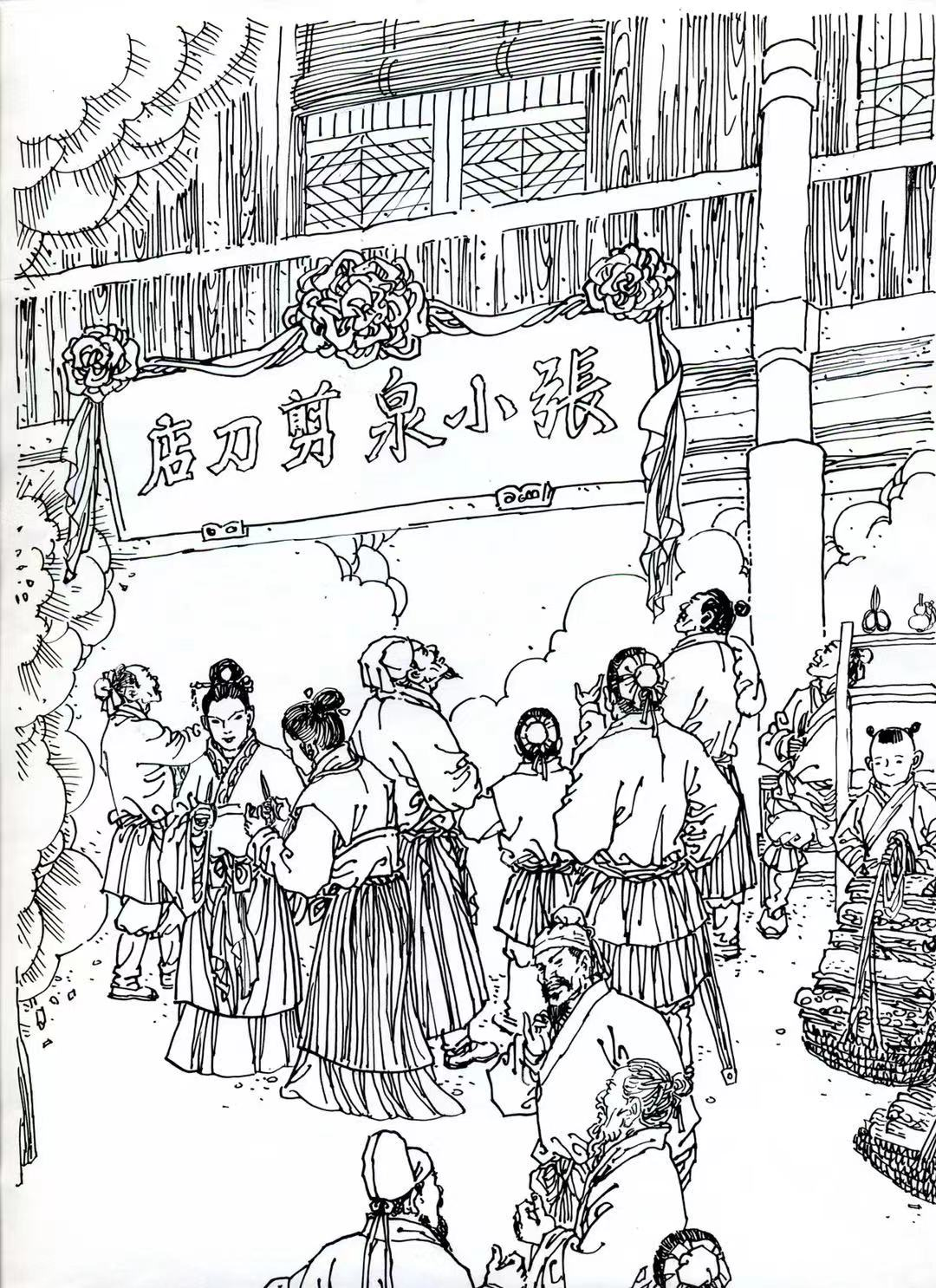 """around 1610, """"Zhang Dalong"""" moved to Dajing Lane in Hangzhou. In order to avoid counterfeiting, Zhang Xiaoquan resolutely changed """"Zhang Dalong"""" to his own name """"Zhang Xiaoquan"""" on the day when he took over the business from his father in 1628."""