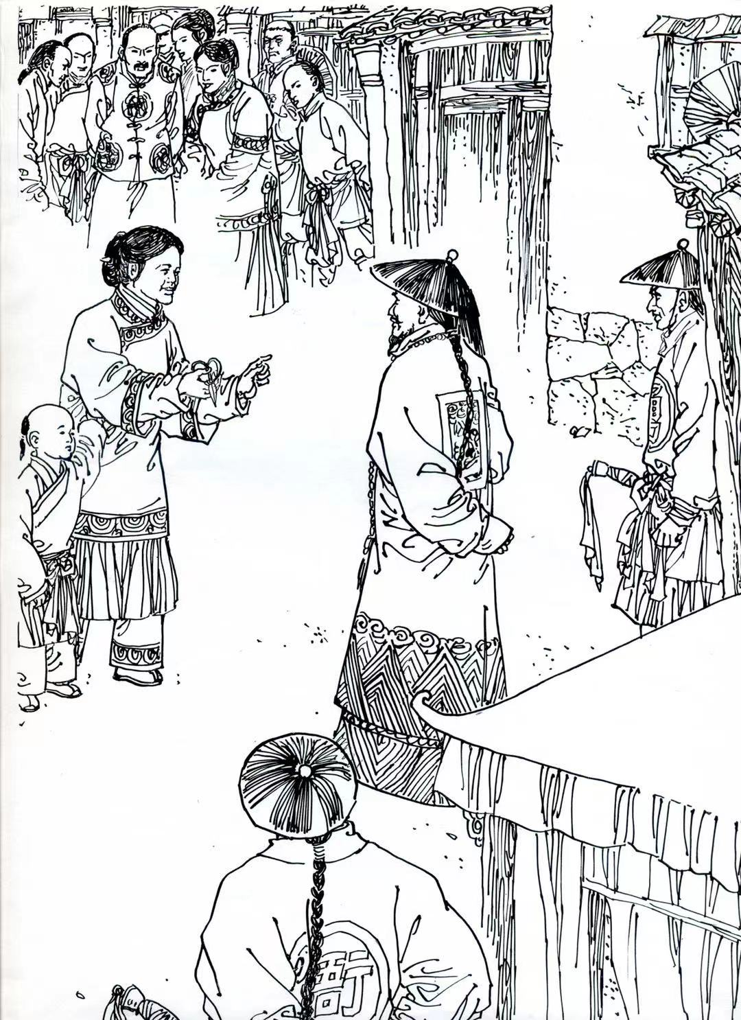On the fifteenth day of the first lunar month of 1890, Complaints by blocking the sedan chair and permanent prohibition of infringement.