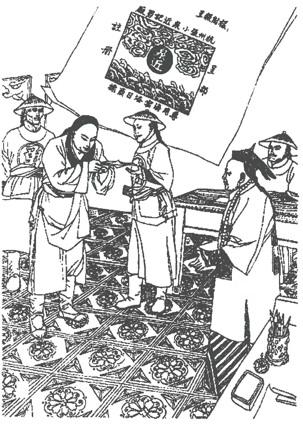 In 1904,The earliest trademark in China.